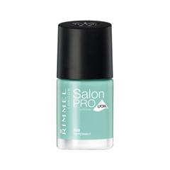Лак для ногтей Rimmel Salon Pro With Lycra 500 (Цвет 500 Peppermint)