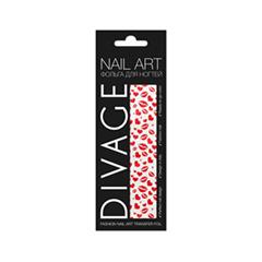 ������ ������ Divage Sticker ������ 53 (���� 53)