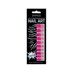 Дизайн ногтей Divage Sticker Nail Care 10 (Цвет 10 variant_hex_name C5277E)