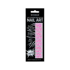 Дизайн ногтей Divage Sticker Nail Care 12 (Цвет 12 variant_hex_name FA65CD)