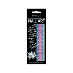 Дизайн ногтей Divage Sticker Nail Care 15 (Цвет 15 variant_hex_name C94B9F)