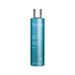 ������� ��� ���� Thalgo Soft Hydrating Emulsion (����� 250 ��)
