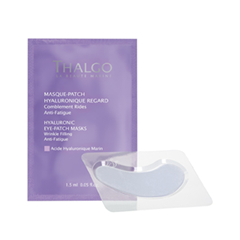 Патчи для глаз Thalgo Гиалуроновые патчи Hyaluronic Eye Patch Masks