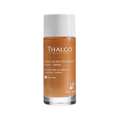Масло Thalgo Polynesian Sacred Oil (Объем 50 мл) sacred groves