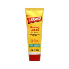 ������ ��� ���� Carmex Skin Care Hydrating Lotion (����� 28,35 �)