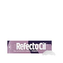Окрашивание бровей Refectocil Салфетки под ресницы  недорого