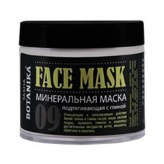 Tasha Минеральная маска подтягивающая с глиной (Объем 40 г)