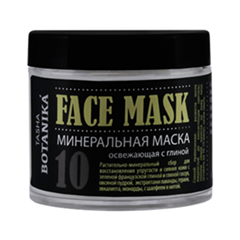 Tasha Минеральная маска освежающая с глиной (Объем 40 г)