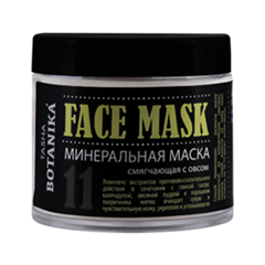 Маска Tasha Минеральная маска смягчающая (Объем 40 г)
