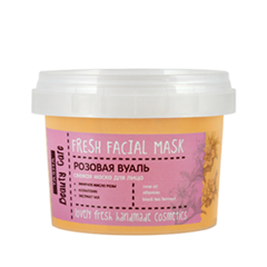 Маска Tasha Свежая маска Розовая вуаль (Объем 75 мл)