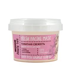 Tasha Свежая маска Томатная свежесть (Объем 75 мл)