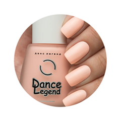 ���� ��� ������ � ��������� Dance Legend ������ 653 (���� 653)