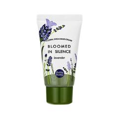 ���� ��� ��� Holika Holika Floral Shea Hand Cream. Lavender (����� 30 ��)
