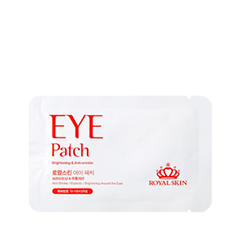 Патчи для глаз Royal Skin Eye Patch (Объем 3 г)