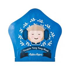 �������� ����� Shara Shara Poup Yang Yang Mask (����� 25 �)
