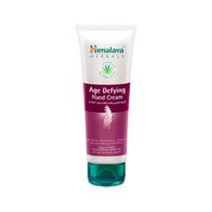 ���� ��� ��� Himalaya Herbals Age Defying Hand Cream (����� 100 ��)