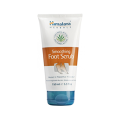 ������ Himalaya Herbals Smoothing Foot Scrub (����� 150 ��)