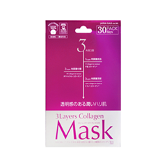 Тканевая маска Japan Gals Набор 3 Layers Collagen Mask 30 шт. japan gals сыворотка для лица 100% 3 слоя коллагена 3 layers collagen 15 мл