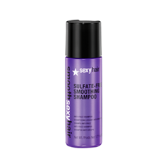 ������� Sexy Hair Sulfate Free Smoothing Shampoo (����� 50 ��)