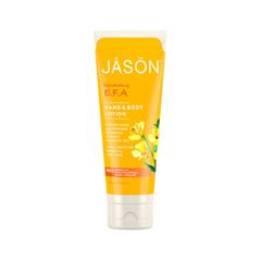 Лосьон для тела Jason Rejuvenating EFA Hand & Body Lotion (Объем 227 г)