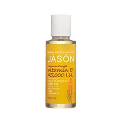 Антивозрастной уход Jason Vitamin E 45,000 IU Maximum Strength Oil (Объем 59 мл)