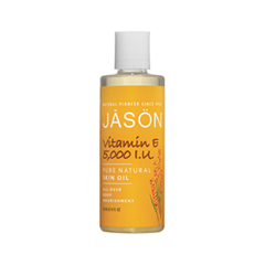 Масло Jason Vitamin E 5,000 IU Skin Oil (Объем 118 мл)