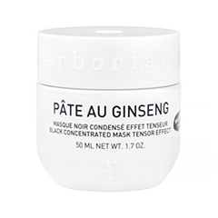����� Erborian P?te au Ginseng Black Concentrated Mask (����� 50 ��)