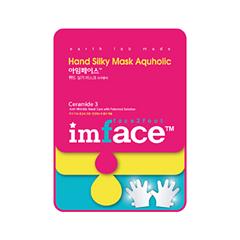 Маска Imface Hand Mask Aguholic (Объем 14 мл)