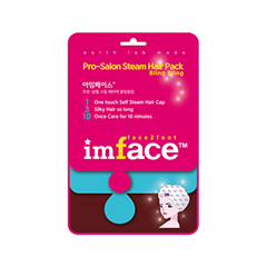 ���� Imface ����� ��� ����� Pro-Salon Steam Hair Pack (����� 30 ��)