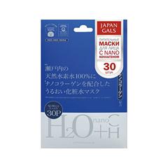 Тканевая маска Japan Gals Водородная вода + Нано-коллаген 30 шт.