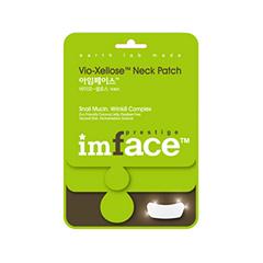 ����� ��� ���� Imface Vio-Xellose Neck Patch (����� 10 ��)