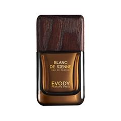 Blanc De Sienne (Объем 50 мл)