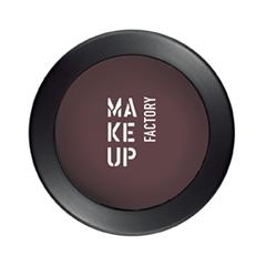 Тени для век Make Up Factory Mat Eye Shadow 60 (Цвет 60 Matt Aubergine variant_hex_name 564048)