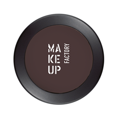 ���� ��� ��� Make Up Factory Mat Eye Shadow 63 (���� 63 Smokey Aubergine)