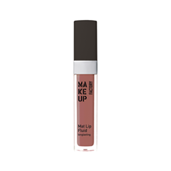Жидкая помада Make Up Factory Mat Lip Fluid Longlasting 52 (Цвет 52 Violet Mauve variant_hex_name BA645E)
