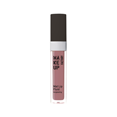 Жидкая помада Make Up Factory Mat Lip Fluid Longlasting 61 (Цвет 61 Velvet Rosewood variant_hex_name BD7479) make up factory lip color 235 цвет 235 natural rosewood