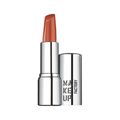������ Make Up Factory Lip Color 260 (���� 260 Copper Orange)