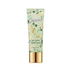 Крем для рук Missha Love Secret Hand Cream Green Grape (Объем 27 мл)