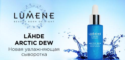 Косметика и парфюмерия интернет магазин россия