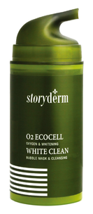 Маска - O2 Ecocell White Clean