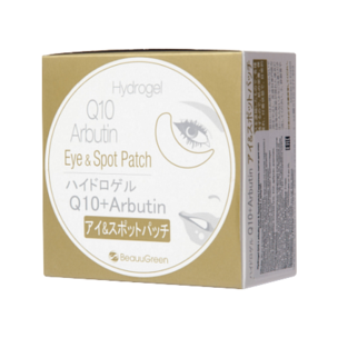 Патчи для глаз - Hydrogel Q10 Arbutin Eye & Spot Patch