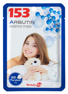 Тканевая маска - 153 Arbutin Essence Mask