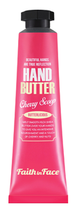 Крем для рук - Hand Butter Cherry Scoop