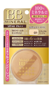 Компактная пудра - Moisto-Labo BB Mineral Foundation