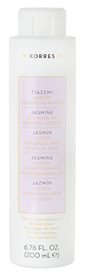 Снятие макияжа - Jasmine Eye Make-up Remover