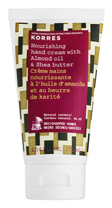 Крем для рук - Nourishing Hand Cream with Almond Oil and Shea Butter