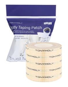 Корректирующий патч для тела Trust Me Body Taping Patch