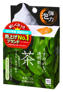 Мыло - Shizen Gokochi Green Tea Facial Soap