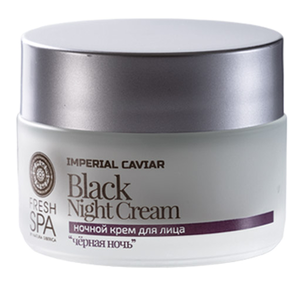 Ночной уход - Imperial Caviar Black Night Cream