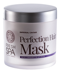 Маска - Imperial Caviar Perfection Hair Mask